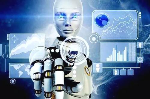 美国支持人工智能道德的国际准则