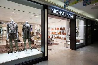 随着Michael Kors需求放缓Capri削减了销售预测