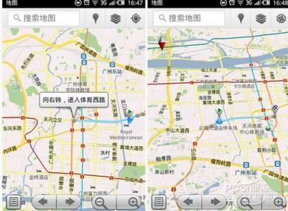 Google Maps正在测试类似位置的崩溃和速度陷阱报告