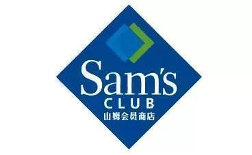 山姆俱乐部仅限一天活动不要错过这些优惠