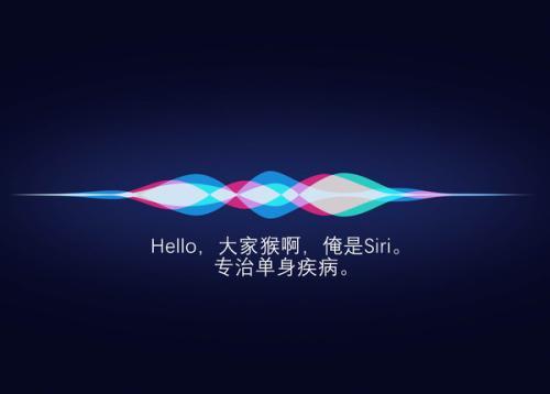 Siri不能帮助电视明星在这个尴尬的Apple广告中接吻就像他们的意思一样