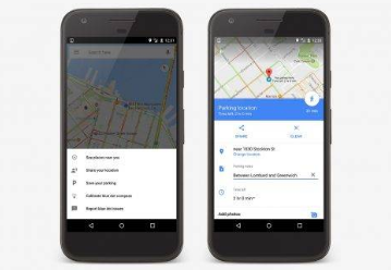 谷歌地图正式宣布停车节省功能