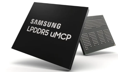 三星推出新的LPDDR5uMCP多芯片封装