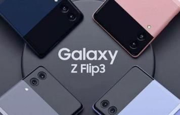 三星GalaxyZFold3将配备更小的4380mAh电池
