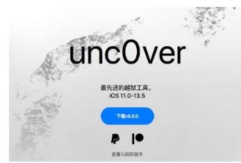 Unc0ver越狱iOS12获得重要更新修复重新加载系统守护进程失败