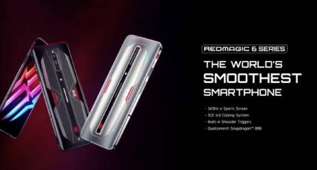 努比亚推出了具有165Hz刷新率的RedMagic6系列