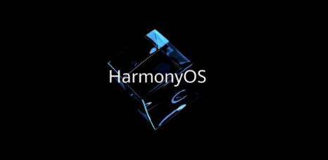 华为HarmonyOS2.0Beta版面向智能手机推出
