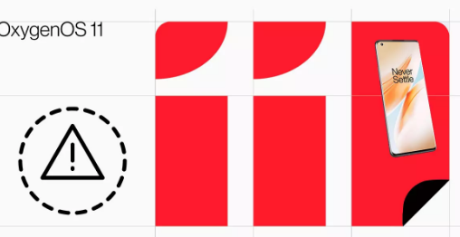 OxygenOS11中的一个令人担忧的问题导致OnePlus中的系统停止
