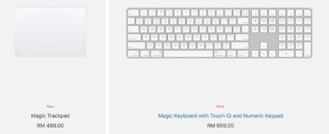 苹果Mac用户现在可以单独购买iMac2021配件