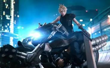 PS4和PS5的最终幻想VII翻拍半价至8月19日