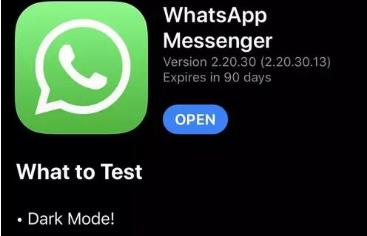 WhatsApp正在处理90天后消失的消息