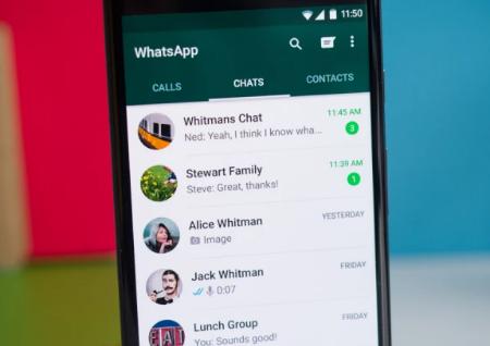 三星GalaxyZFold3 GalaxyZFlip3率先获得更新的WhatsApp功能