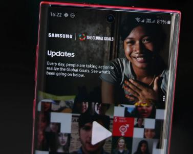 三星正在更新其另一个应用程序以等待Android 12